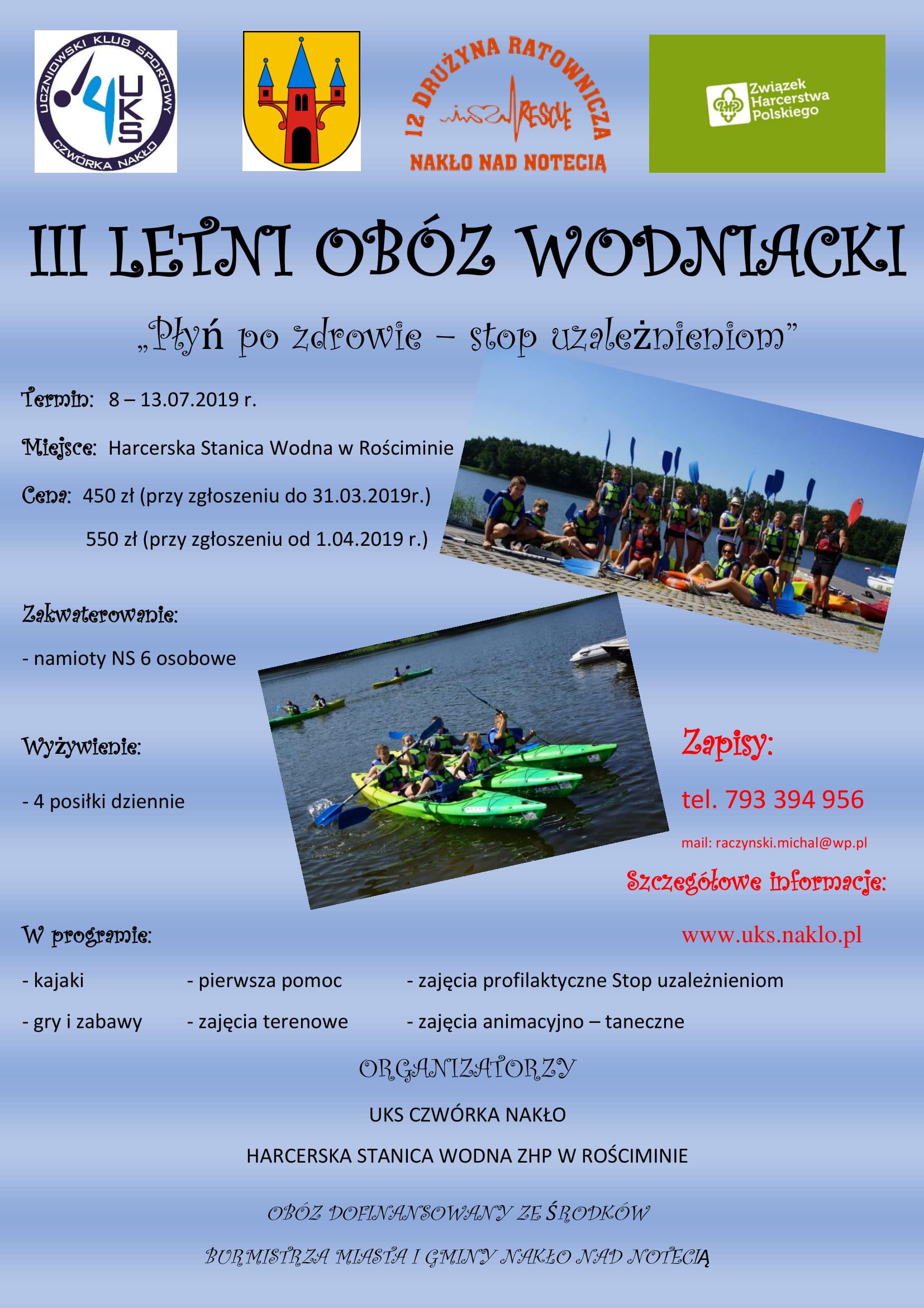 iii-letni-oboz-wodniacki-uks-plakat-1