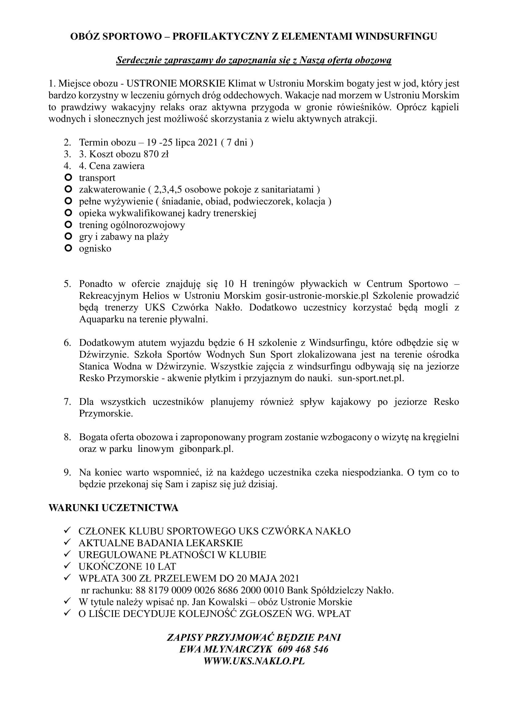 oferta-oboz-2021-1